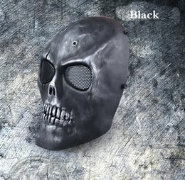 2017 mos field Black, green, gray, color mud, dry bones, camouflage green Skull Halloween CS protection The mask of riding field mask Battlefield Heroes mo