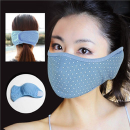 $enCountryForm.capitalKeyWord Canada - Manufacturers selling Korean winter fashion warm dust thickened mouth ear all men and women in masks and earmuffs
