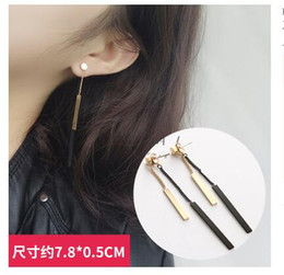 nuovo temperamento coreano temperamento semplice dolce orecchini di perle femminili gioielli orecchini Giappone e Corea del Sud in Offerta