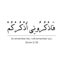 $enCountryForm.capitalKeyWord NZ - DY326 So Remember Me I Will Remember You Wall Sticker Islamic Home Decor Living Room Arabic Wall Decals Vinyl Art Calligraphy