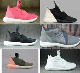 Shop Adidas Womens Tubular Defiant Online Platypus Shoes