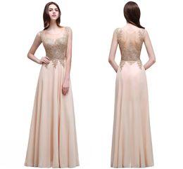 Le robe soiree 2018