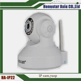 Großhandel Wireless-Nachtsicht-IP-Kamera Indoor-Hausüberwachung CCTV-Dome Camer Pan: 355 °, Neigung: 90 ° auch mit Bewegungserkennung