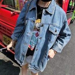 Cheap Denim Jackets Online | Cheap Denim Jackets for Sale