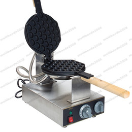 Chinese  With CE Certification 220v 110v HongKong Egg Waffle Makers Machine Egg Puffs Maker Bubble Waffle Buy machine free get 6 more gifts MYY manufacturers