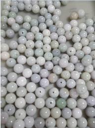 Природный нефрит диаметр 13 мм круглый шарик бесплатная доставка