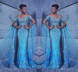$enCountryForm.capitalKeyWord Australia - 2017 Short Cap Sleeves Mermaid Evening Dresses Sweetheart Lace Appliques Crystals Sexy Backless Formal Party Prom Dresses Vestidos De Fiest
