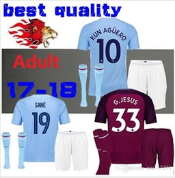 728367f74 ... Soccer 17 18 Men City home Rugby Jerseys Kits 2017 2018 DZEKO KUN  AGUERO KOMPANY TOURE YAYA Top Thai quality ...
