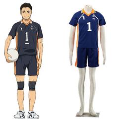 Discount haikyuu cosplay - Haikyuu!! Karasuno High school volleyball Daichi Sawamura jersey NO.1 Cosplay Uniform halloween costumes