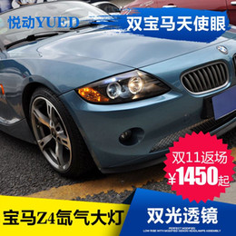 Wholesale FOR Xiushan BMW Z4 headlamps E85 bifocal lens led angel eyes modified xenon headlight assembly