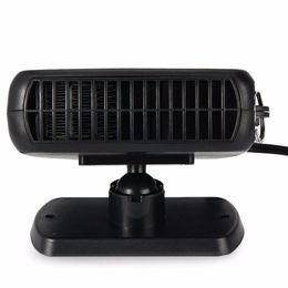 Опт Портативный 12 в 150 Вт авто Автомобиль вентилятор дефростера Демистор с поворотной ручкой энтузиасты вождения автомобиля стайлинга автомобилей обогреватель вентилятор отопления