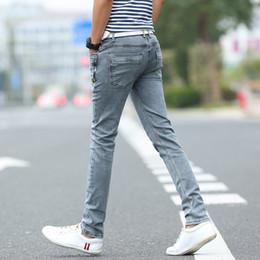 Best mens skinny jeans 2017