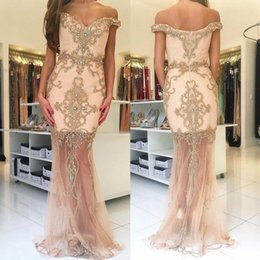 Barato Imagens Sequin Nude Dresses-Imagem real Iullsion Off The Shoulder Sparkling Mermaid Evening Dresses Beads Sequin Sleeveless Sweep Train Formal Organza Prom Gowns