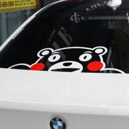 $enCountryForm.capitalKeyWord Canada - Car Styling Cute Bear Kumamon Funny Car Window Sticker Vinyl Motorcycle Wraps Car Sticker Decals Audi Automobiles Accessories