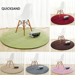 Simple Circular Carpet Tea Room Bedroom Living Room Bedside Basket Blanket  Home Solid Color Computer Chair Mats