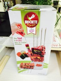 16 holes online shopping - Brochette Express Hole String Of Meat Machine Processed Mutton Machines The Fast And Easy Way To Make Skewers qw