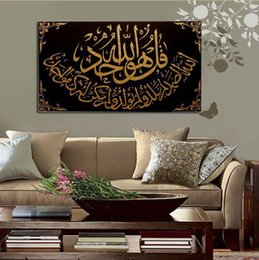Framed Islamic Arabic CalligraphyPure Hand Painted Modern Abstract Art Oil PaintingHome Decor On High Quality Canvas Size Can Customized