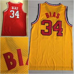 Mens  34 Len Bias Jersey Men Best Quality 1985 Maryland Terps University  Basketball Jerseys High Quality Free Shipping e9c34e8d3