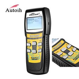Porsche fault code reader online shopping - KW825 EOBD CAN OBDII OBD2 Car Code Reader Diagnostic Scan Tool Fault Scanner UP
