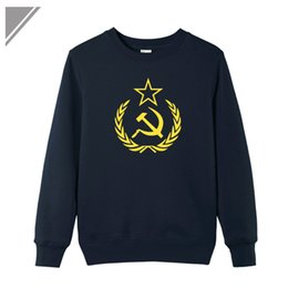 $enCountryForm.capitalKeyWord Canada - Wholesale- Winter Dress Hoodies Men Hip Hop CCCP Soviet Union Sickle And Hammer Pointed Star Printed Sweatshirt Mens Hip Hop Dresses Pull