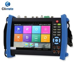 Wholesale 7 Inch Retina Display IP Camera Tester Security CCTV Tester CVBS Monitor Analog Tester Upgraded MOVTSADH Plus