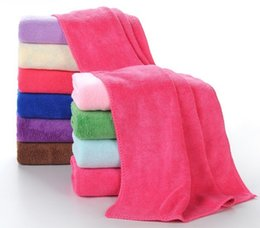 a pair 35x75cm auto car towel quickdry microfiber swim travel sports beach camping soft towels optional colors