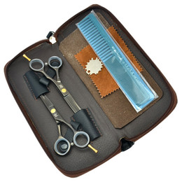 "$enCountryForm.capitalKeyWord Australia - 5.5"" Meisha High Quality Hair Scissors Set Salon Shop Hair Cutting Scissors Thinning Shears Barber Hairdressing Scissors JP440C, HA0046"