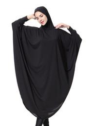 3f3dffc57246 Grand long musulman hijab islamique écharpe Khimar Hijab Écharpe Casquettes  Islamique Musulman Vêtements Long Headcover Jilbab