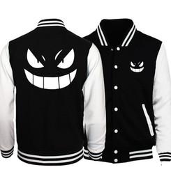 Anime White Uniforms NZ - Anime Uzumaki Naruto Baseball Uniform Black White Jacket Men College Sword Art Online SAO Jackets Pocket Monster Coat