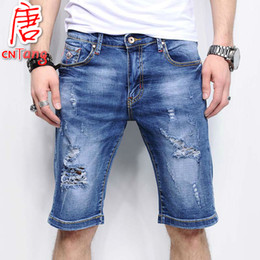 Discount Distressed Jean Shorts Men | 2017 Distressed Jean Shorts ...