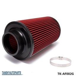 TANSKY - NEW NO LOGO Универсальный 76мм и 240мм высота Холодный воздушный фильтр Красный Работа 76мм воздухозаборник TK-AF002G