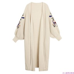 Chinese  Kukucos Autumn Winter New Women's Embroidery Loose Large Size Sweater Thick Cardigan Jacket manufacturers