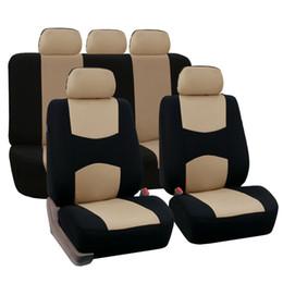 Полный комплект чехлов на автомобильные сиденья универсальные Fit протекторы автокресел высокого качества авто аксессуары интерьера украшения автомобиля