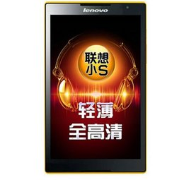 Lenovo petite version S Hard Fight TABS8-50LC 8 pouces talk board jaune citron Android / 8 pouces / 2 Go / 16 Go