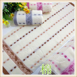 $enCountryForm.capitalKeyWord Canada - 100% Cotton Towels, Cut Pile satin Cotton Face Towel Hand Towel