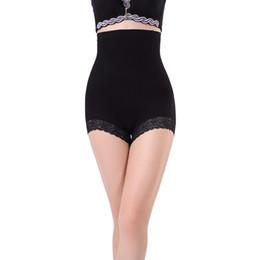 Back To Search Resultsunderwear & Sleepwears Control Panties Careful Women Seamless Shapewear Body Shaper Underpants Knickers Shorts Underwear S72