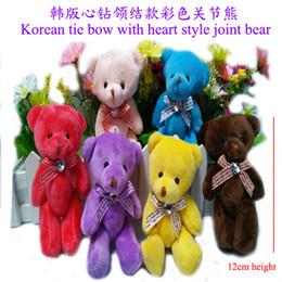 15c9f2b2781 Cute Mini Teddy Bears Canada