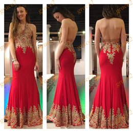 Gold Red Prom Dresses