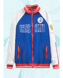 Wholesale anime yuri for sale - Group buy Yuri on Ice Yuri Plisetsky anime Cosplay Costume halloween party Jacket