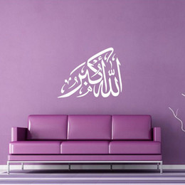 islamic cartoon Canada - Hot Sale Removable Waterproof PVC Islamic Muslim Arabic Vinyl Decals Calligraphy Wall Art Sticker Home Decoration