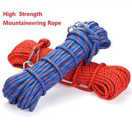 Открытый спасательный альпинизм безопасности веревка восхождение страхования побег веревки поле пешком выживания оборудования M112