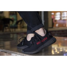7a508b34d10 How To Cop The   NEW    Yeezy Boost 350 v2 Bred Black   Red  On