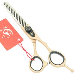 $enCountryForm.capitalKeyWord Australia - 6.0Inch MeiSha Hairdressing Scissors Professional Hair Thinning Scissors Hair Scissors JP440C Best Hair Shears Haircut Tool ,HA0248