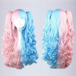 MCOSER высокое качество синтетический розовый синий смешанный 70 см длинные волны плетеный Лолита два тона кружева перед парик на Распродаже