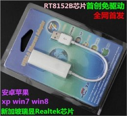 $enCountryForm.capitalKeyWord Canada - Free shipping DHL USB to RJ45 lan adapter chipset Ethernet converter to usb network card SZ004