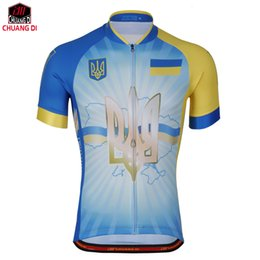 Ukraine Flag Canada - Ukraine Flag Cycling Jersey for Men and Women  Mountain Bicycle Bike Clothing 979636d34