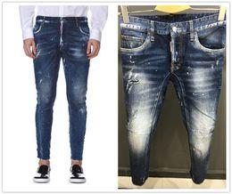 Making Jeans Online | Making Denim Jeans for Sale
