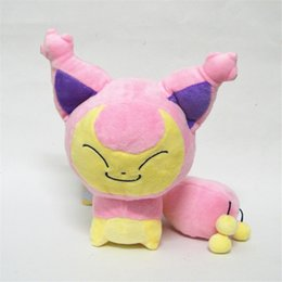 "Figures Australia - 7"" 18CM Skitty Plush Toys Cartoon Pikachu Figure Stuffed Animals Dolls for Kids Baby Christmas Gifts"