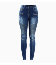 Atacado-Mulheres `s motociclista motociclista Zip Mid cintura alta estiramento Skinny Pants Motor Jeans