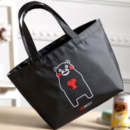 Wholesale Kids Lunch Bags Canada - Cute Cartoon Small Lunch Bags Cute Gift  Candy Snack Fruit 0dc4643db2c57